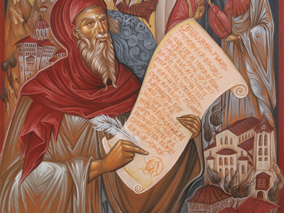 Dionysius of Fourna writing Painter`s Manual